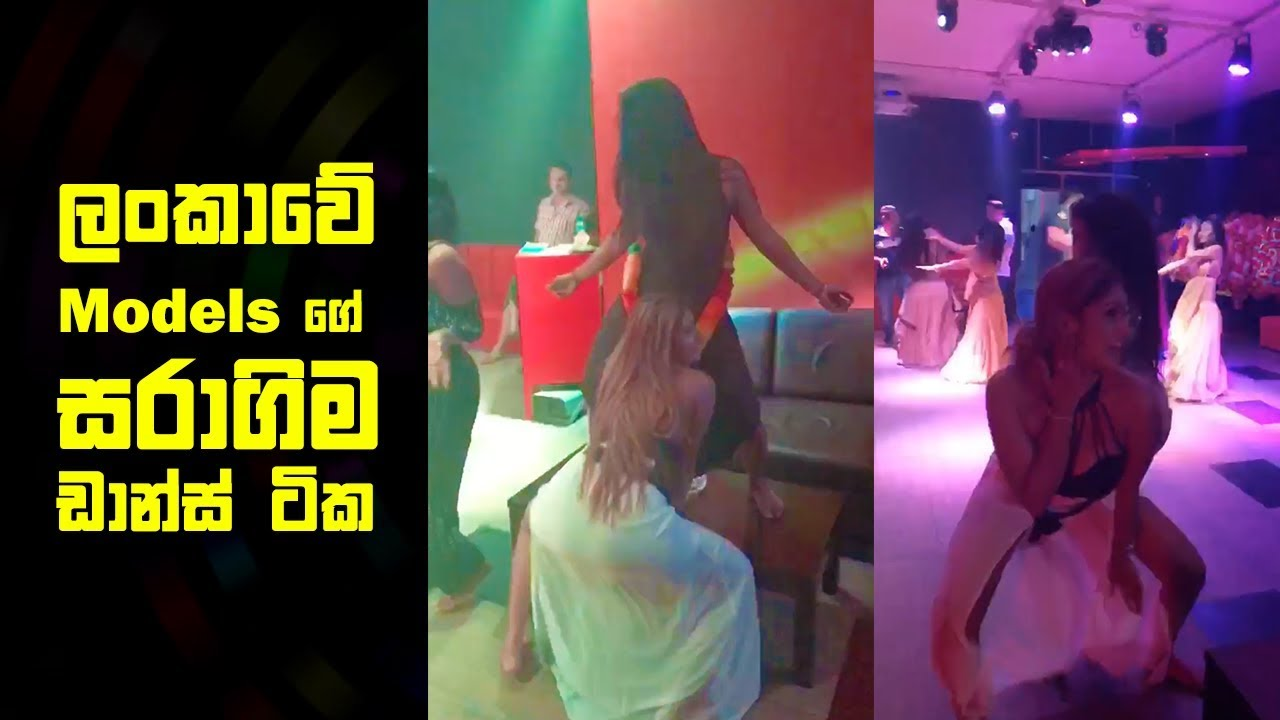 Sri Lankan Models Sexy Dance - ලංකාවේ models ලා දාන සෙක්සි ඩාන්ස්