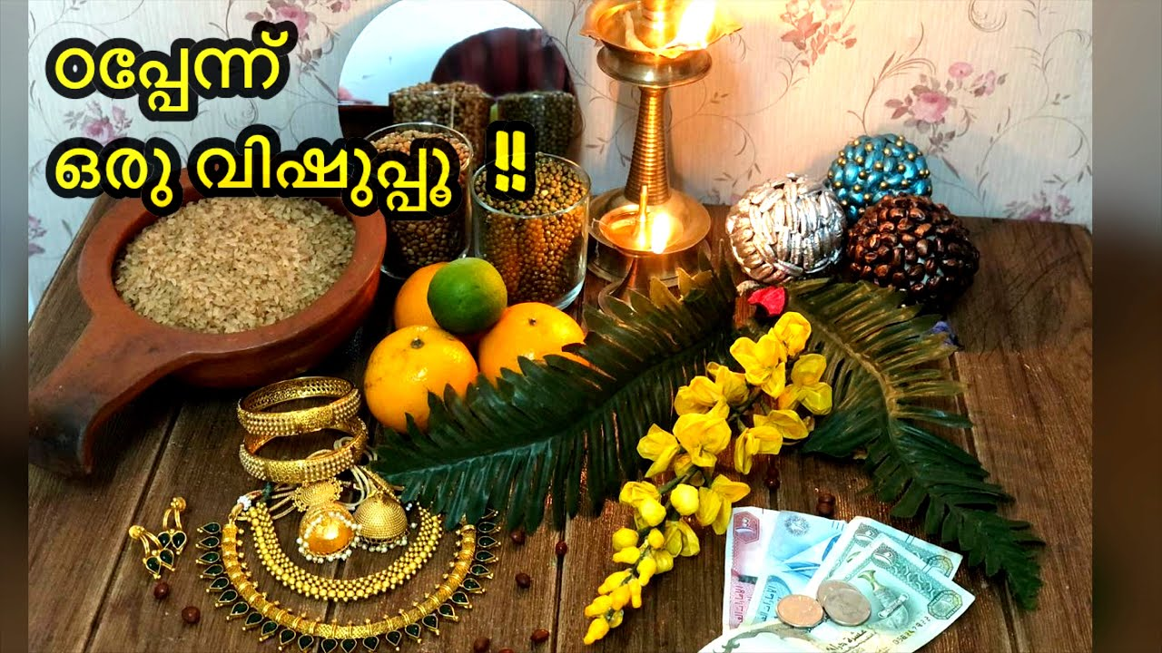 VISHU Special Craft -DIY | Home Decor-Polythene Cover Flowers-Best Out Of Waste |Flower Making Video